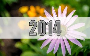 2014 Complete Garden Tour