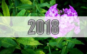 2018 Complete Garden Tour